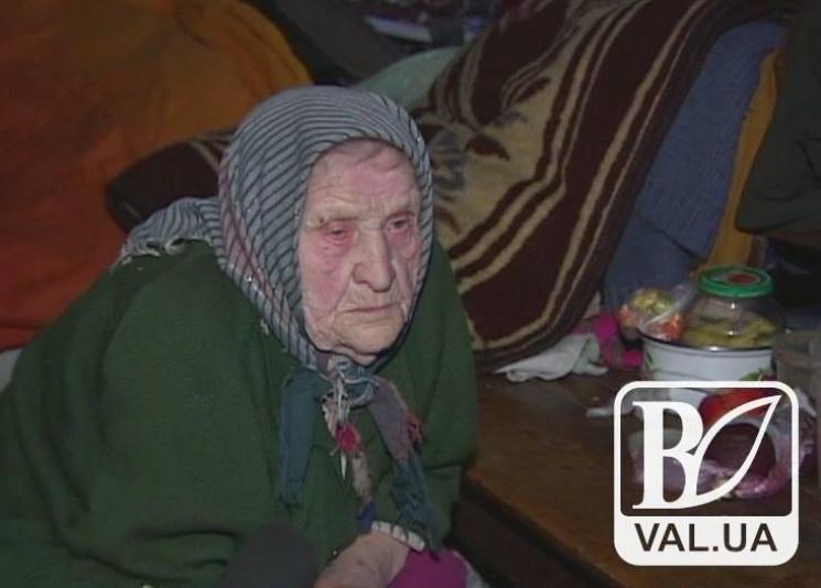 На Чернігівщині померла найстаріша жінка планети