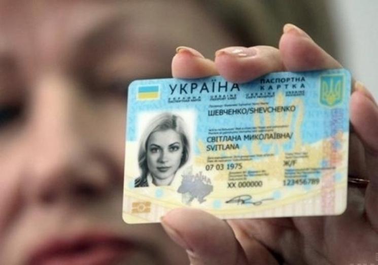 В Одесі за біометричними паспортами чергу займають вже на квітень