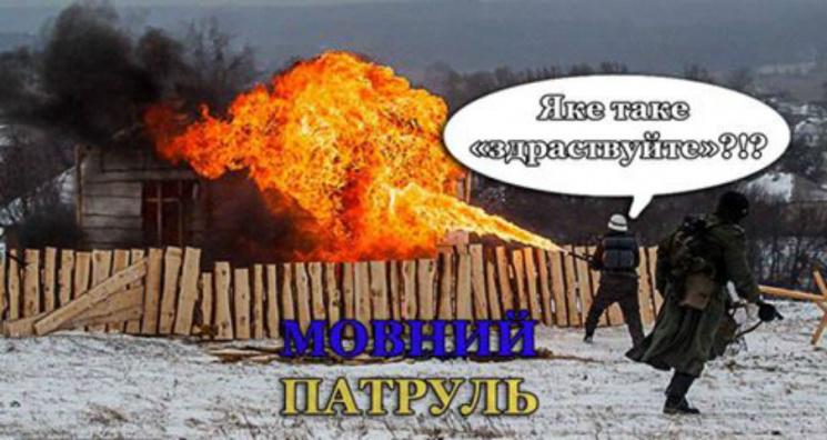 Пізнай себе: Як добре ви знаєте українсь…