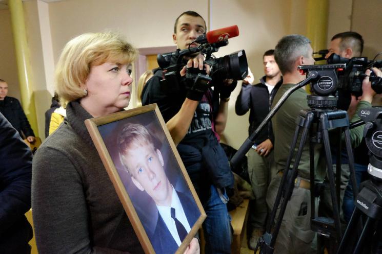 Троих боевиков заочно осудили заубийство 16-летнего украинца