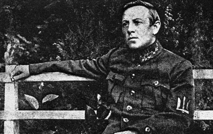 "Щоденник ""Української весни"": 11 листопада 1917 року"