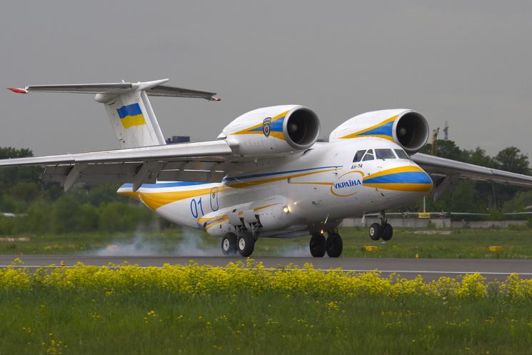 Харківське державне авіаційне підприємство отримало замовлення на $150 млн