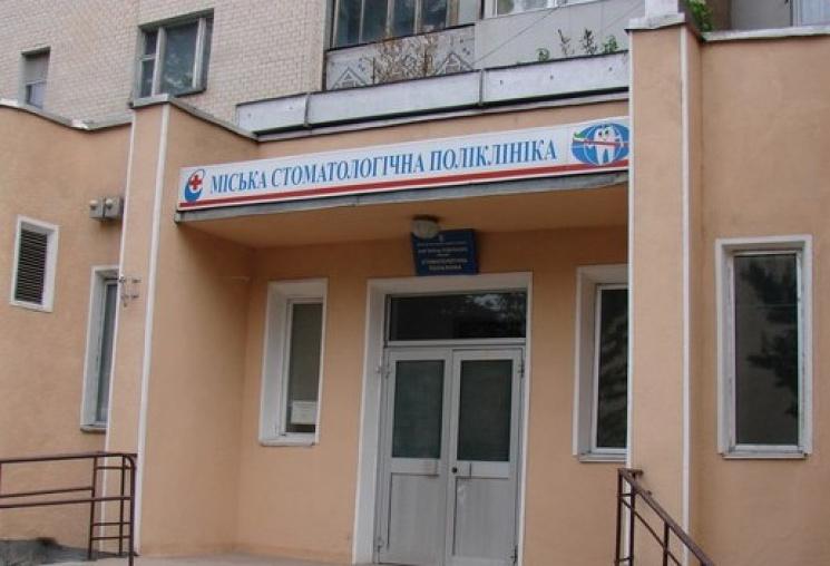 """Мер Кам'янця """"попрощався"""" з головним лікарем стоматполіклініки"""