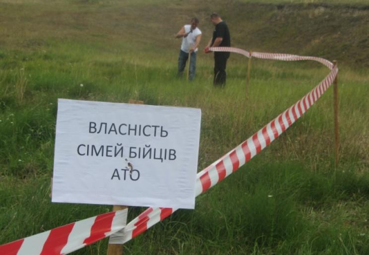 Хмельницькі земельники отримали понад 17 тисяч заяв на одержання землі від АТОвців