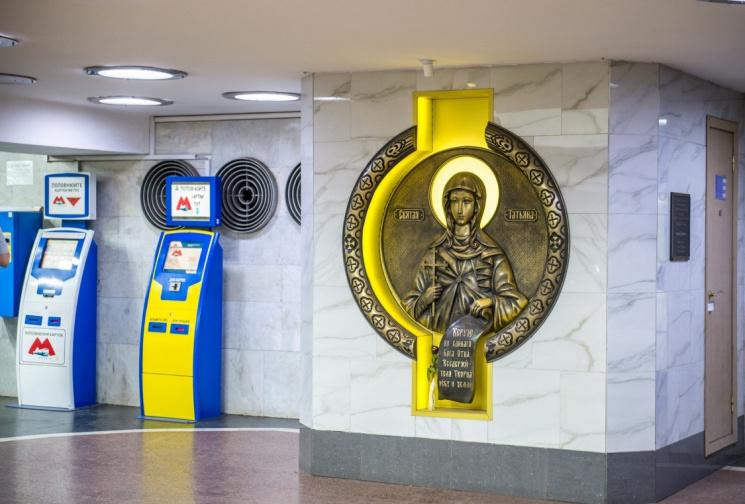 Харківська підземка змушує пасажирів купувати електронні картки, - АМКУ