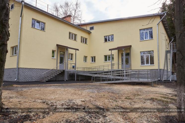У Харкові з'явився соціальний готель (ФОТО)