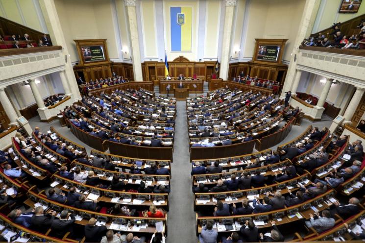Запорізькі депутати майже одностайно проголосували за пільги постраждалим майданівцям