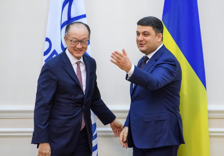 Гроші для України: Чого найбільше від нас хоче Світовий банк