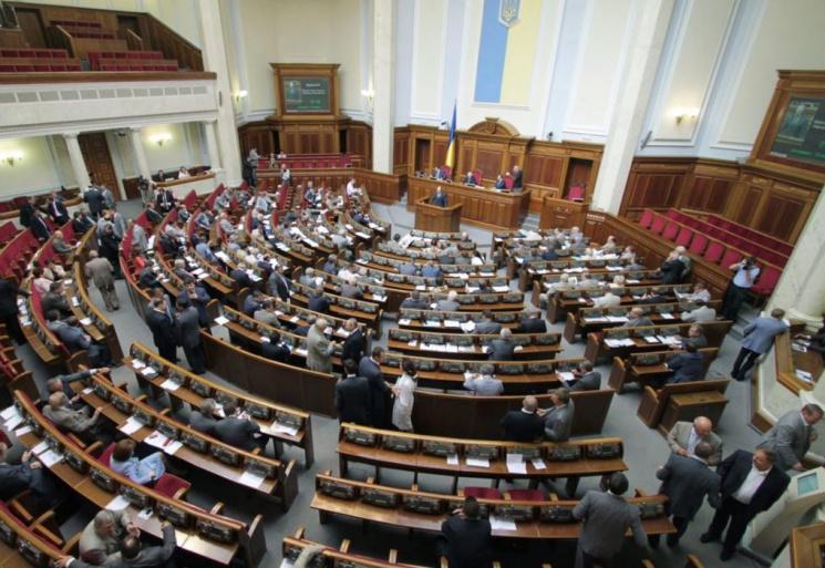 Депутати підтримали бюджет-2018 у першому читанні