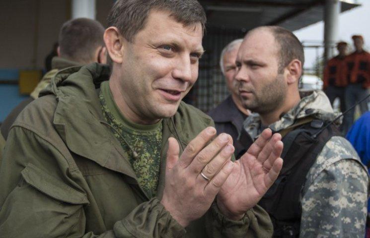 Терорист Захарченко прокоментував розмову зПутіним
