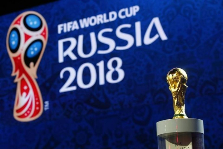 Список збірних, які гратимуть на чемпіонаті світу-2018 на Росії