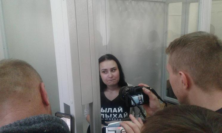 Суд виніс рішення усправі «вогненної» активістки Femen