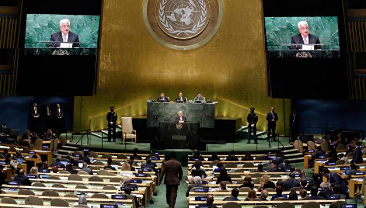 Росія вРадбезі ООН заветувала запропоновану Японією резолюцію по хіматаках уСирії