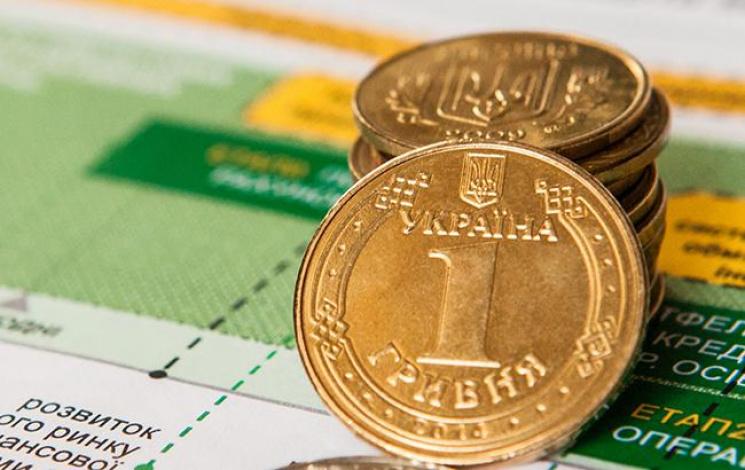Міжнародне рейтингове агентство спрогнозувало курс гривні
