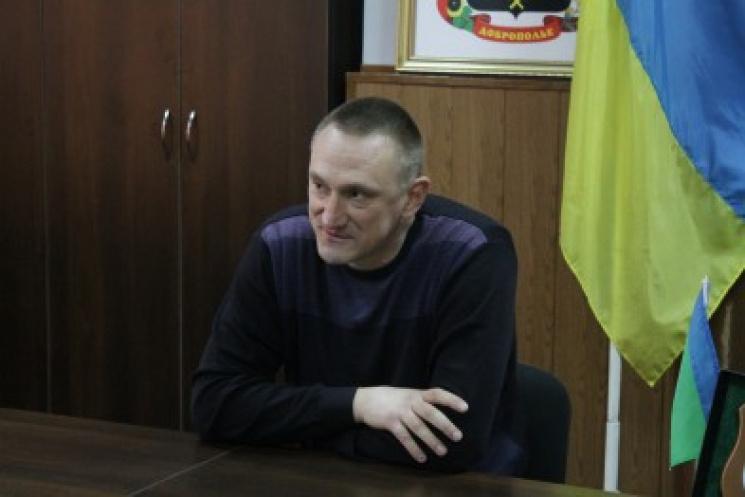 Умера прифронтового міста наДонеччині виявили російське громадянство