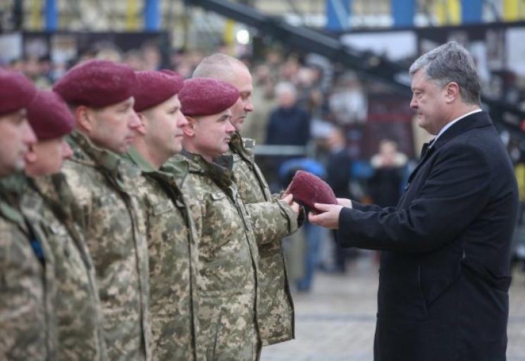 Порошенко объявил, что украинские десантники сейчас будут называться Десантно-штурмовыми войсками ВСУ