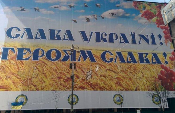 """Історія дня: як з'явилося вітання """"Слава Україні"""""""