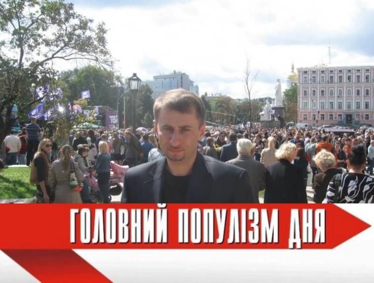Главный популист дня: Мельниченко, который устроил на Майдане картинку для российских СМИ