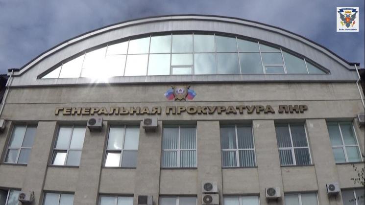 """У """"ЛНР"""" озброєні люди захопили """"прокуратуру"""" і арештували """"прокурора"""" Плотницького"""