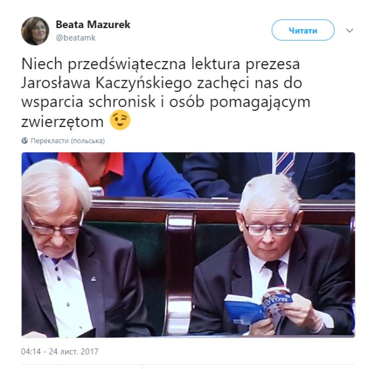 На совещании Сейма Польши Качиньский читал книжку окотиках