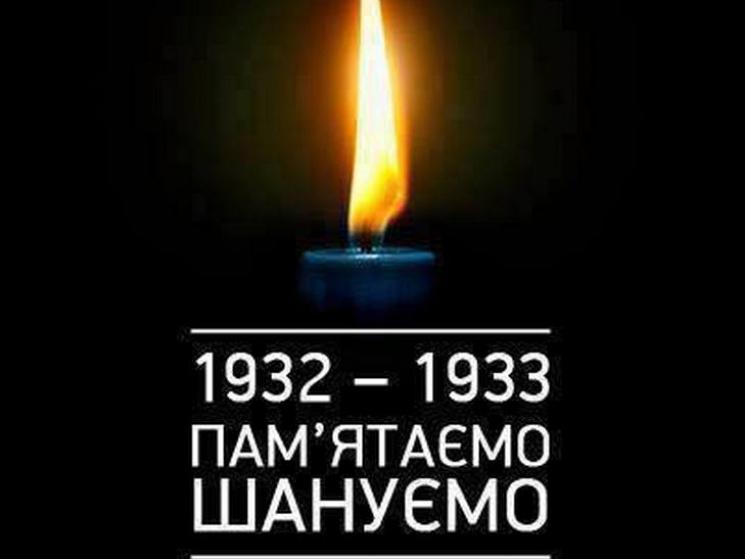 Результат пошуку зображень за запитом День пам'яті жертв голодомору фото