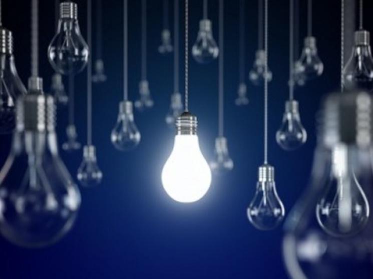 Де в Ужгороді вимикатимуть світло цього…
