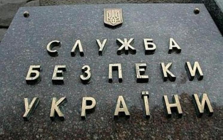 Скандал вСБУ: майора сократили поподозрению впедофилии