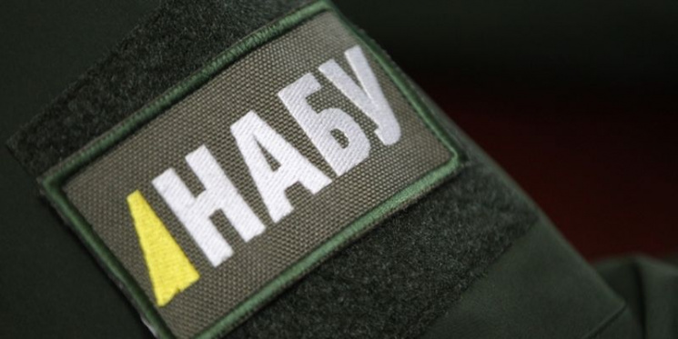 ВХарькове после визита НАБУ скончался человек