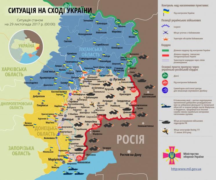 АТО: боевики выпустили полсотни мин под Авдеевкой иОпытным