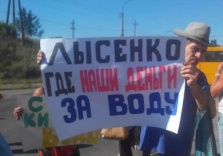 Директор знеструмленого Лисичанського во…