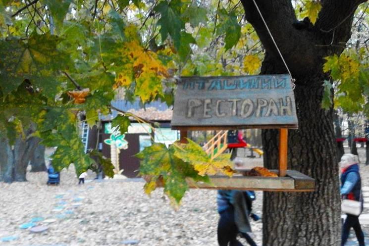"""Чим жила Україна: Силач """"Тягнизуб"""", ресторан для птахів та штраф через """"Капітошку"""""""