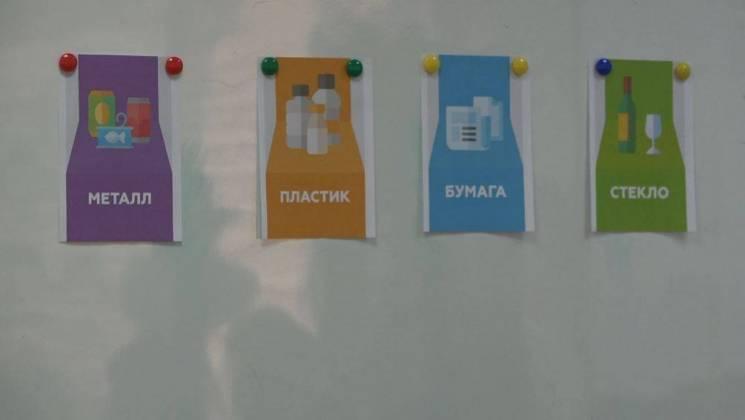 """Сортування сміття як ознака патріотизму: Як у Маріуполі намагаються """"підтягнути"""" Україну до Європи"""