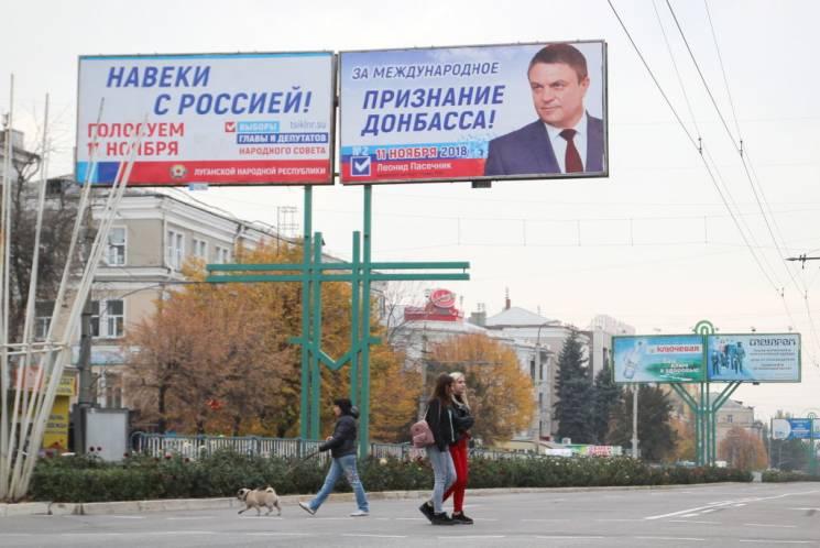"""Підсумки тижня в """"ЛНР"""": Черговий абсурд…"""