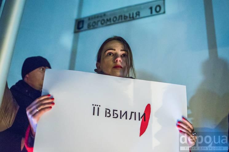 """Ее убили"": Как под МВД поминали Екатери…"