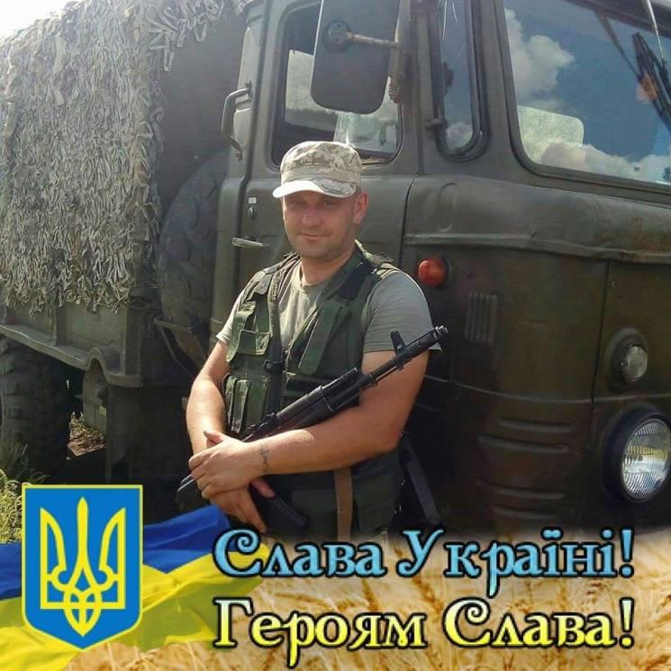 Російський снайпер на Донбасі убив українського бійця з Волині (ФОТО)