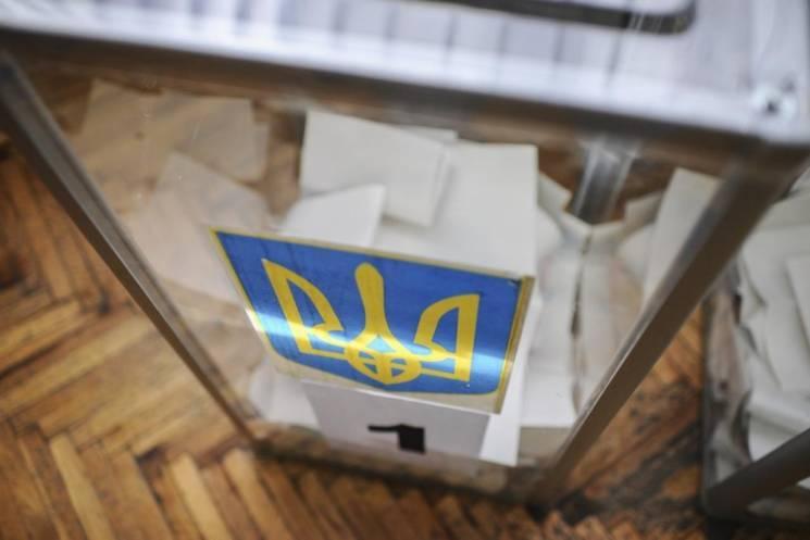 На Житомирщині скасовано вибори в одній з об'єднаних громад