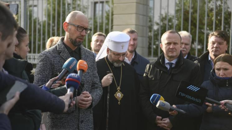 """Арсеній Яценюк: """"НФ"""" ініціює збільшення…"""