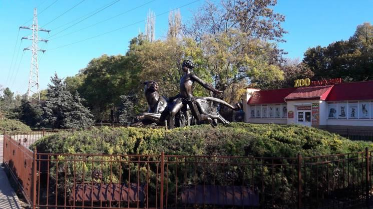 У Миколаєві відреставрували 40-річну скульптуру перед зоопарком (ФОТО)