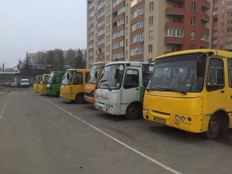 """У Тернополі розрубали все ж """"транспортний"""" вузол"""