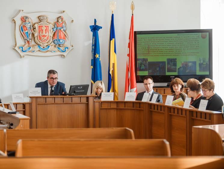 """Як у Вінниці поділили сім мільйонів на проекти """"Бюджету громадських ініціатив"""""""
