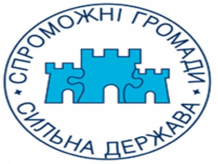 Уряд визнав спроможними шість ОТГ Хмельниччини
