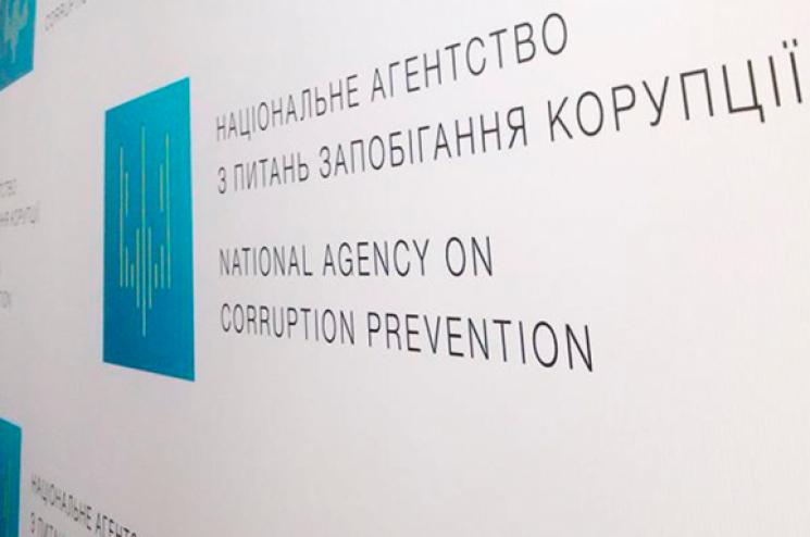 НАЗК вимагає від Супрун провести службове розслідування щодо ректора харківської академії
