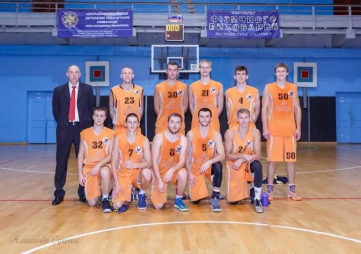 Кропивницькі баскетболісти з перемоги стартували у Кубку України