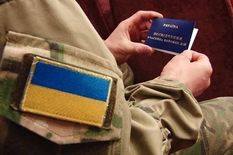В Ужгороді АТОвцям матеріально допомогли на 105 тисяч гривень