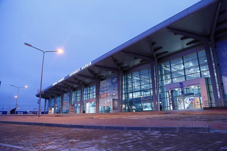 У аеропорту Харкова через погоду зірвався розклад руху літаків (ФОТО)