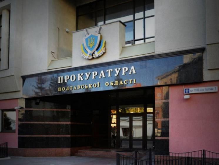 На Полтавщині посадовця Державної казначейської служби впіймали на корупційному злочині