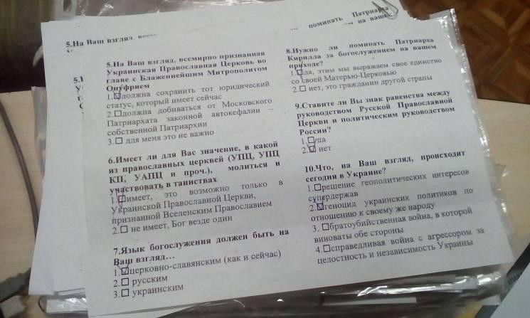 """Оброблені в московській церкві запоріжці вважають, що в Україні """"не війна за цілісність, а геноцид"""""""