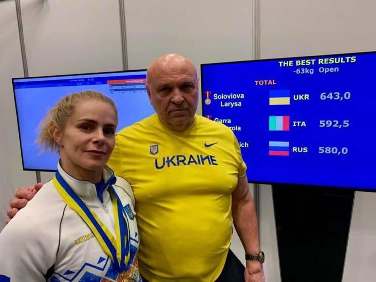 Уродженка Полтави знову стала чемпіонкою світу з пауерліфтингу