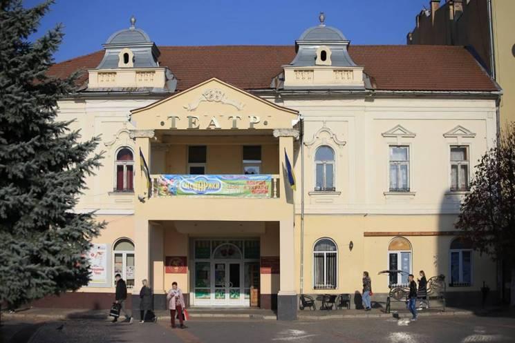 У Мукачеві підприємець безпідставно користується приміщенням театру