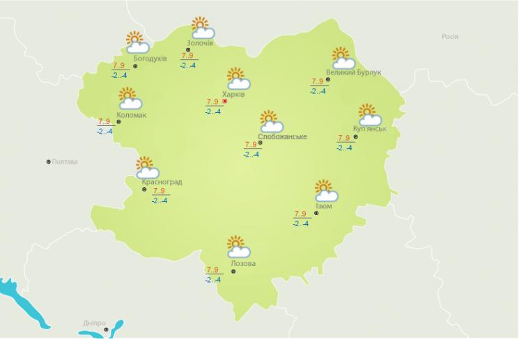 На Харківщині вдарять нічні морози (ФОТО)